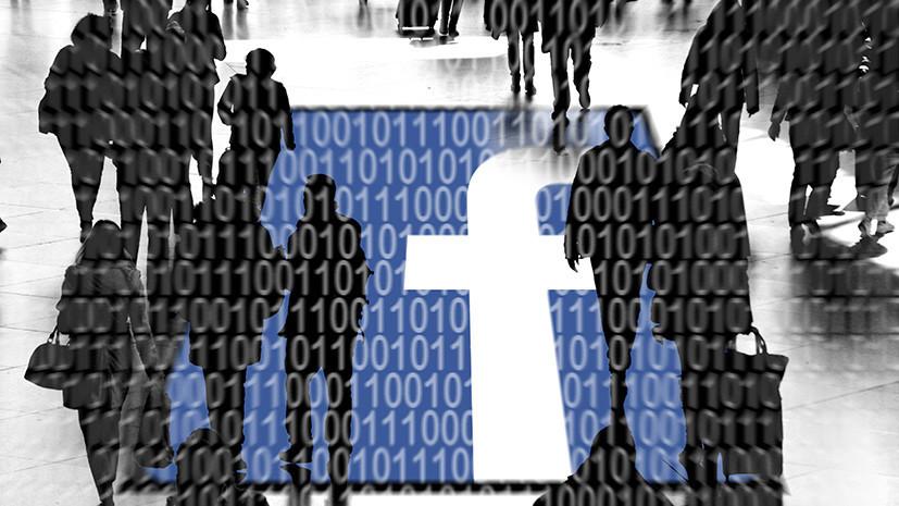 Намёки на цензуру: чем обернётся борьба Facebook с фейковыми новостями