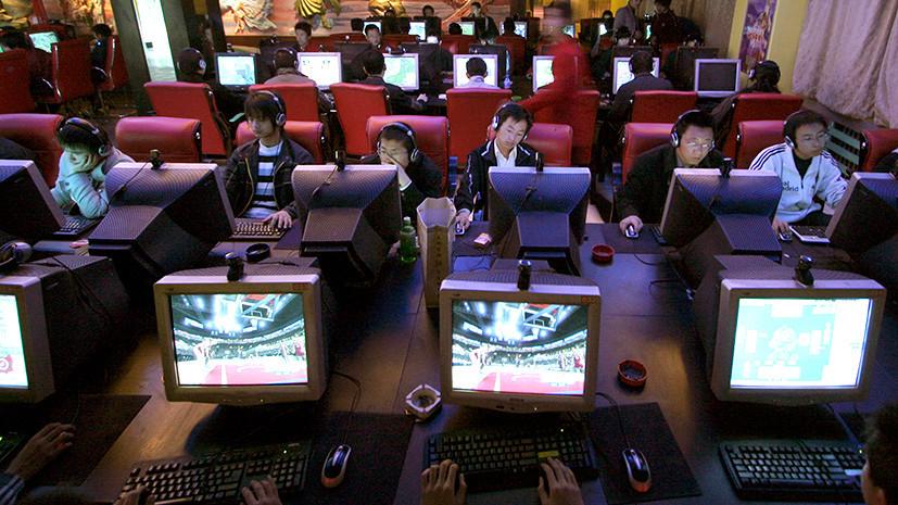 Возвращение в реальность: спецпоказ фильма RTД о борьбе с интернет-зависимостью в Китае