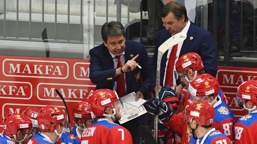 Процесс реабилитации: российские хоккеисты добились первой победы на Кубке Первого канала