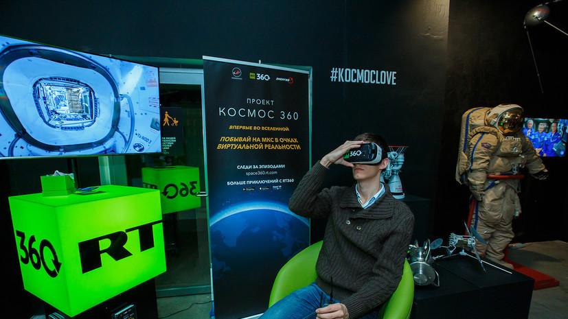 Полёты во сне и наяву: гостей выставки в Artplay познакомят с проектом RT «Космос 360»