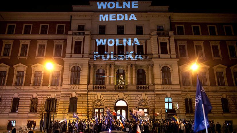 «Сейм — не бюро одной партии»: в Польше не утихают многотысячные акции протеста