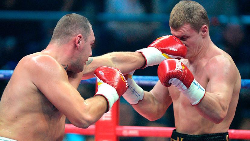 Туши свет: Александр Поветкин нокаутировал француза
