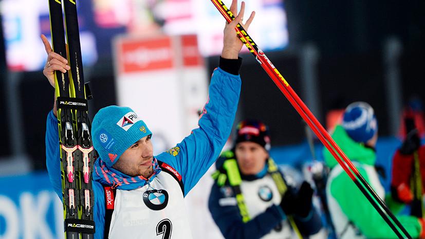 Пятый подиум подряд: Шипулин занял второе место в гонке преследования