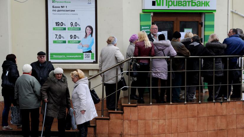 Вброс в сознание: как на Украине используют слухи и соцсети для давления на оппонентов