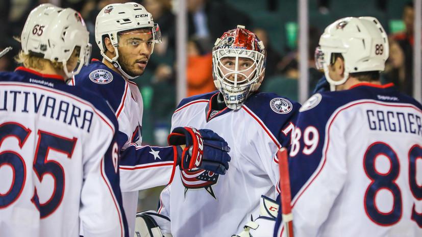 Беспроигрышный декабрь Бобровского: «Коламбус» продлил серию побед в НХЛ