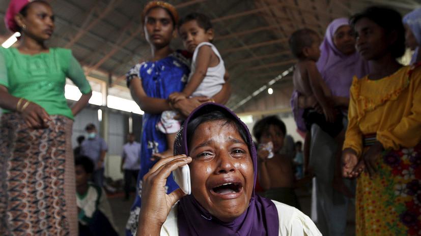 Рохинджа раздора: США обвинили Мьянму в насилии по отношению к этническим мусульманам