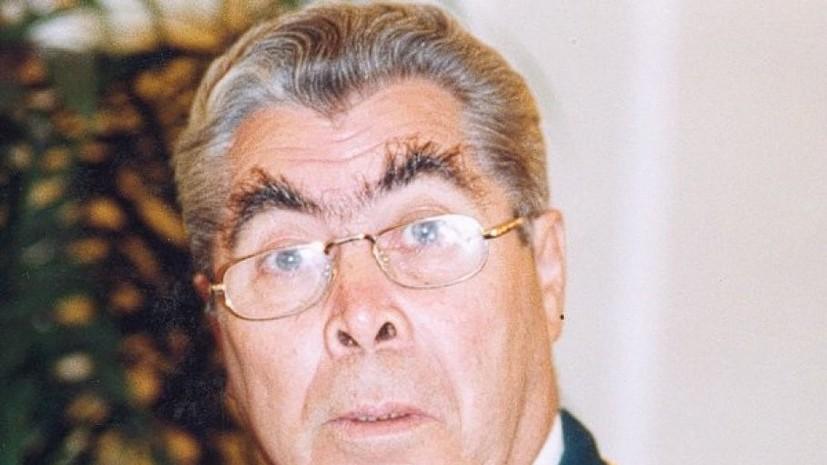 Тест RT ко дню рождения Леонида Брежнева: угадайте, чьи брови?