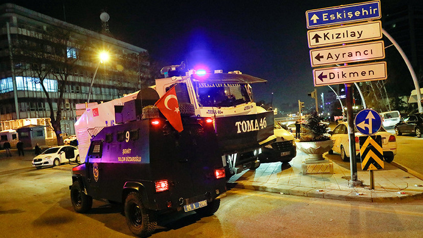 Покушение на российского посла в Турции: трансляция с места нападения в Анкаре — LIVE