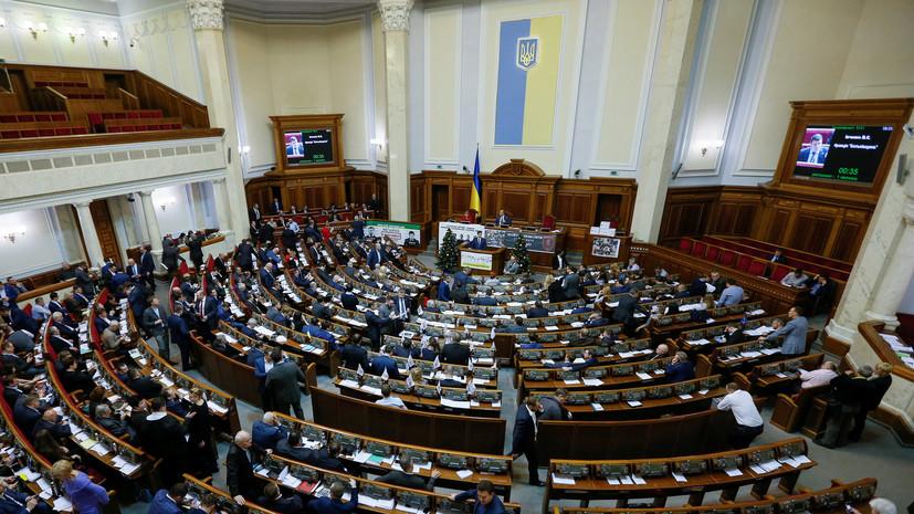 За счёт населения: Украина приняла бюджет в пользу силовиков и чиновников