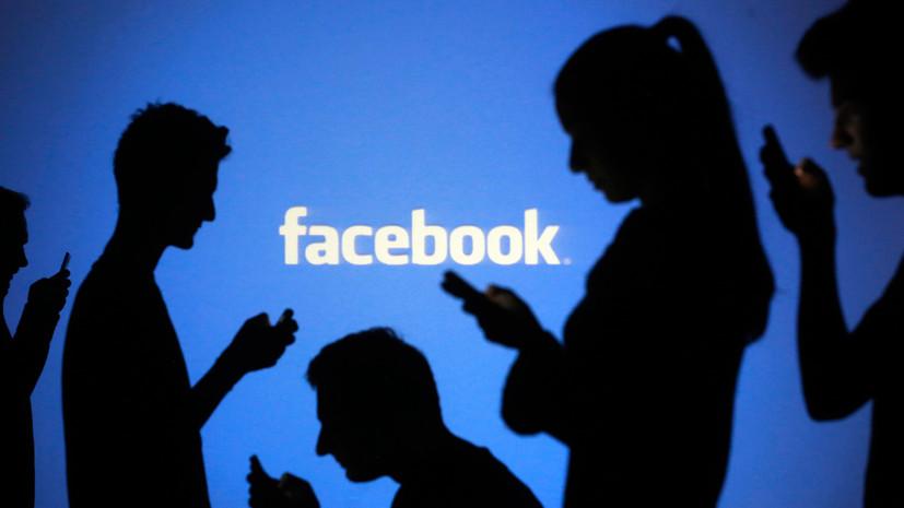 Общепринятый вздор: Брайан Макдональд о борьбе Facebook с «неправильными» новостями
