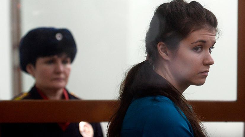 Неудавшаяся война: Варвара Караулова приговорена к 4,5 года за попытку вступить в ИГ