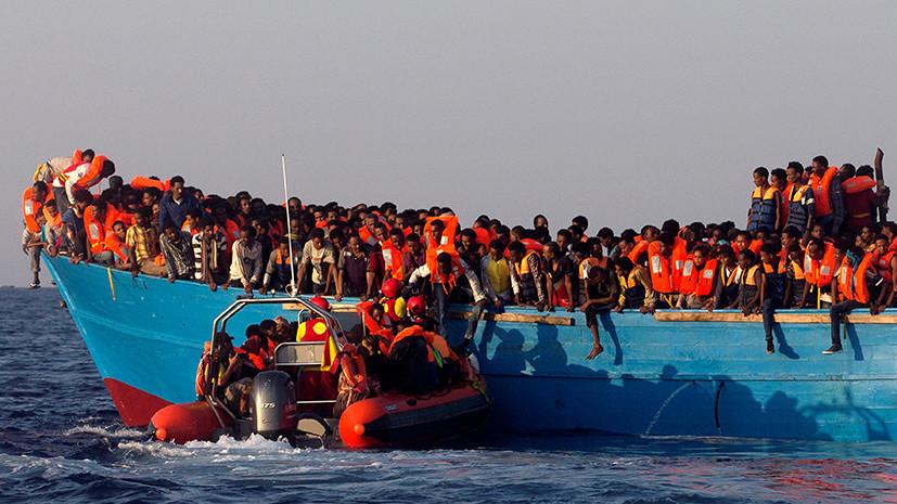 Страшно выгодно: как европейский бизнес и НАТО наживаются на миграционном кризисе в ЕС