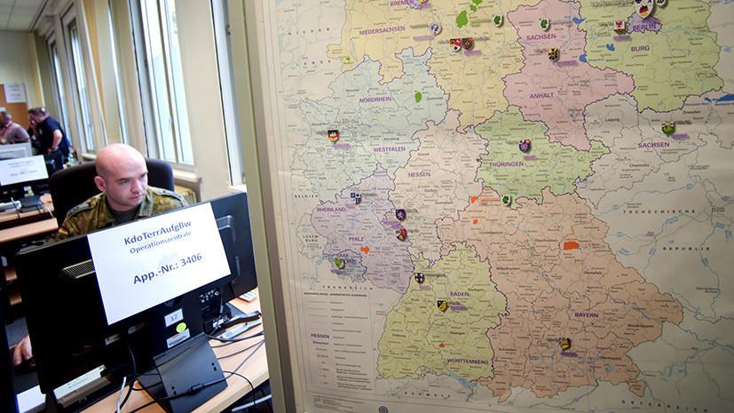 Алло, слушаем: в Германии спецслужбам могут дать доступ к переписке и звонкам граждан