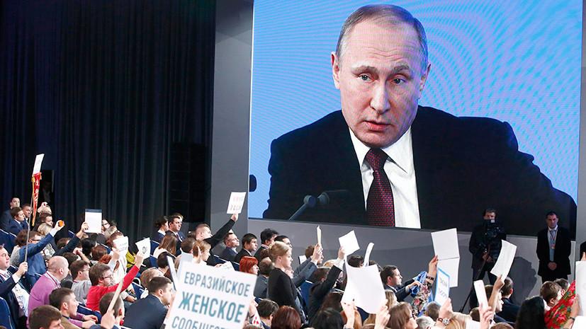 Итоги года с президентом: на что в ответах Путина обратили внимание эксперты