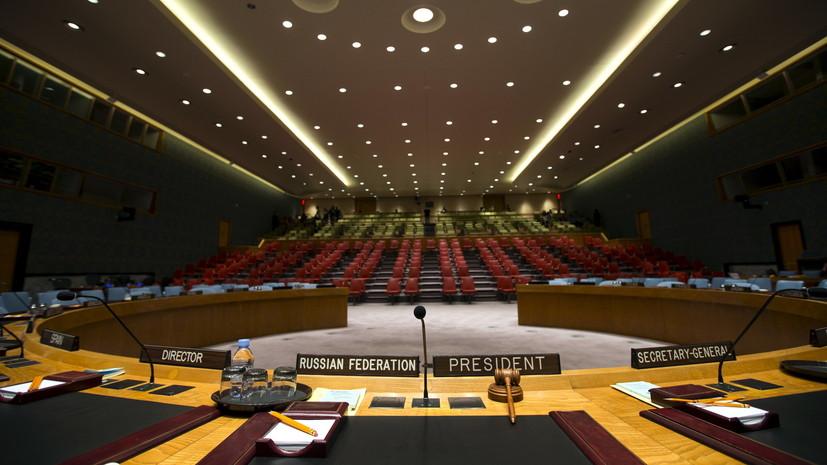 Законная наследница: как Россия заняла место СССР в Совбезе ООН