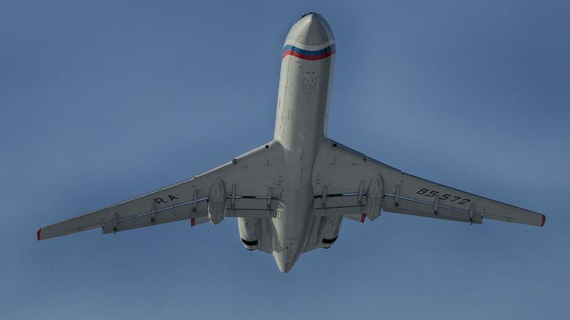 Гибель Ту-154: что известно о трагедии над Чёрным морем