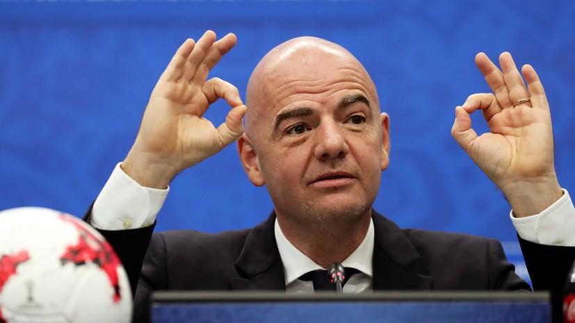 Нефутбольный счёт: ФИФА хочет обогатиться, увеличив число участников чемпионатов мира