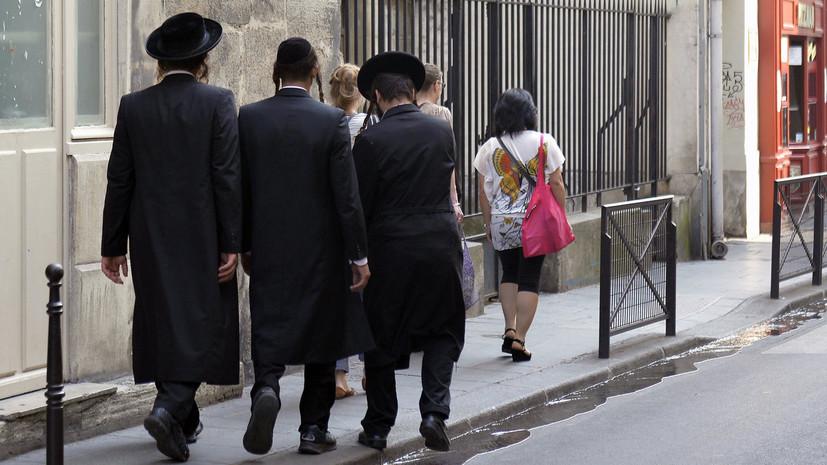 Переселение народа: почему Израиль призывает к отъезду еврейское население Франции