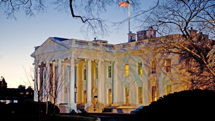 Белый дом неудачников: как Обама ввёл последние санкции против России