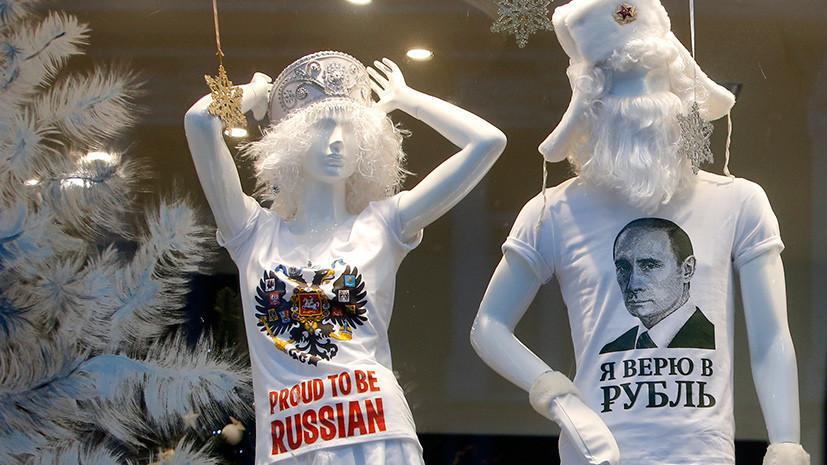 Инвесторы поверят в рубль: что ждёт мировые рынки в 2017 году