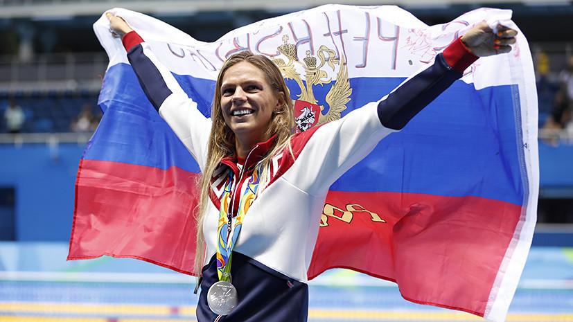56 медалей на Олимпиаде, несмотря на козни WADA: главные спортивные победы России в 2016-м