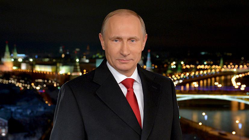 что означает ответ Путина на антироссийские санкции Обамы