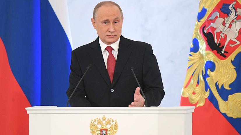 «Объяснил, что происходит в стране»: политологи о послании Путина Федеральному собранию