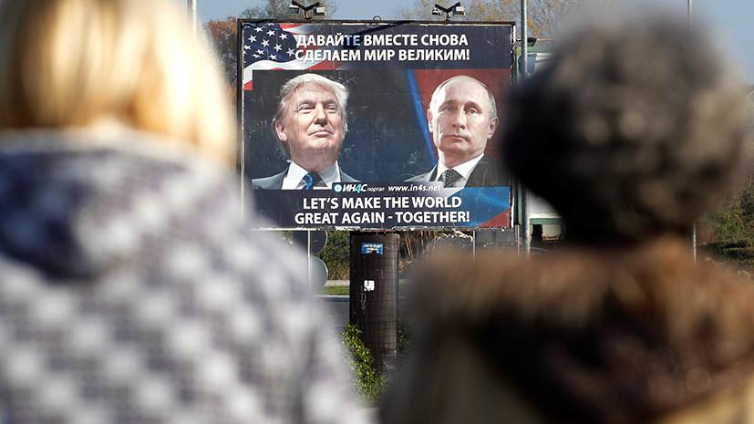 «Тайное влияние» Москвы: зачем в США хотят создать новую спецслужбу