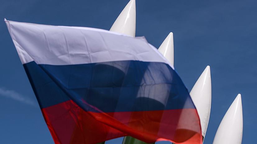 Москва против холодной войны: на что направлена новая концепция внешней политики России