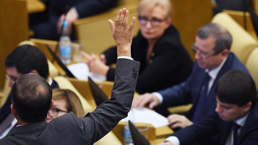 В интересах Октября: в Думе предлагают запретить оспаривать результаты революции