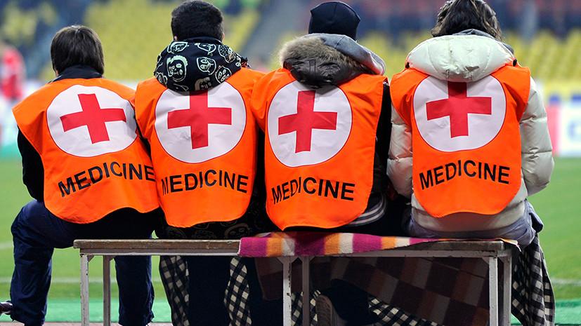 Сердечникам вход запрещён: почему просмотр футбола на морозе может оказаться смертельным