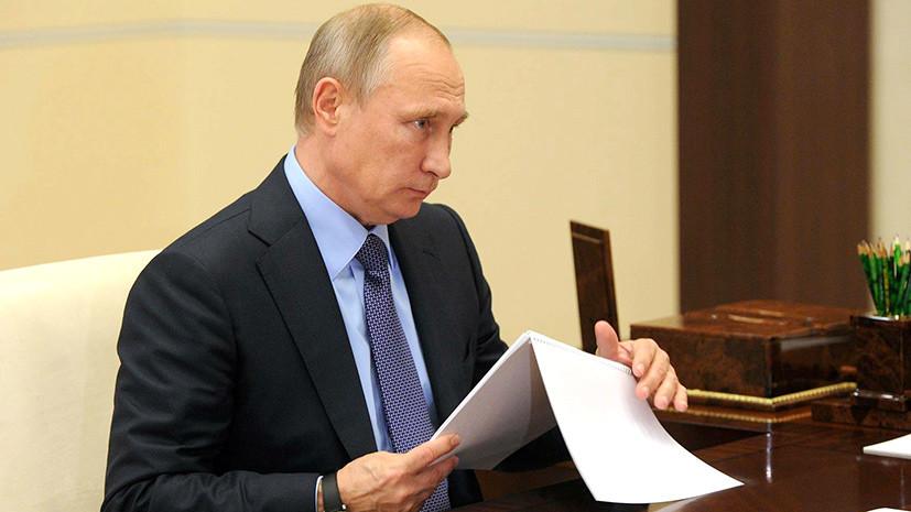 Без жертв и сенсаций: Путин поблагодарил спецслужбы за предотвращение терактов