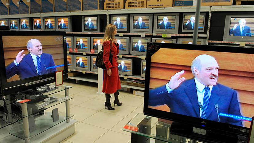 Всё как до «майдана»: Госдеп подготовит белорусских журналистов к выборам 2020 года