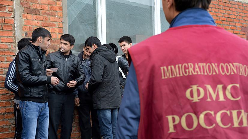 Особо опасны: в Госдуме хотят обязать всех мигрантов сдавать отпечатки пальцев