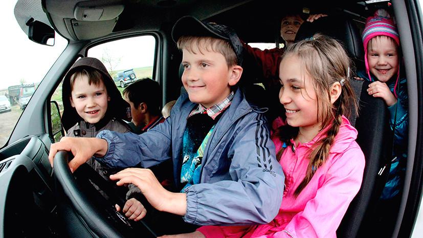 Семейный автопарк: многодетные семьи предлагают освободить от транспортного налога