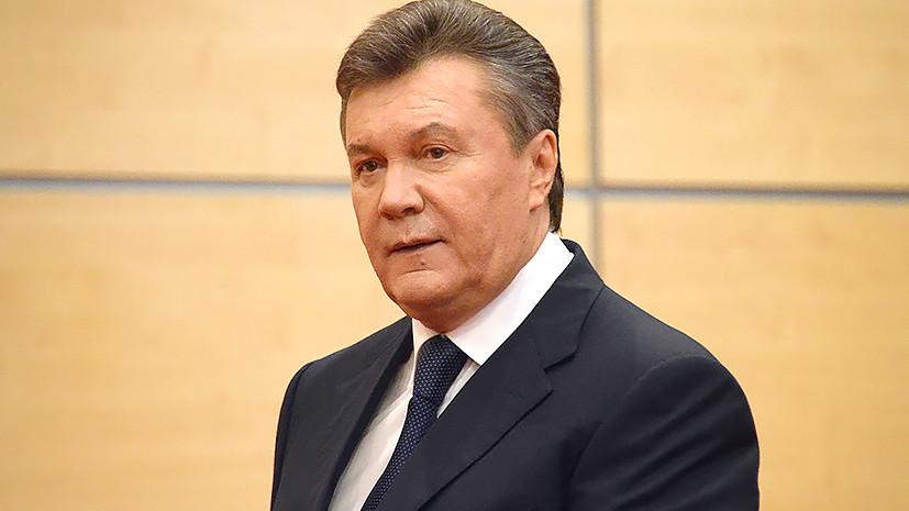 Два суда столкнулись на «майдане»: Янукович стал одновременно свидетелем и подозреваемым