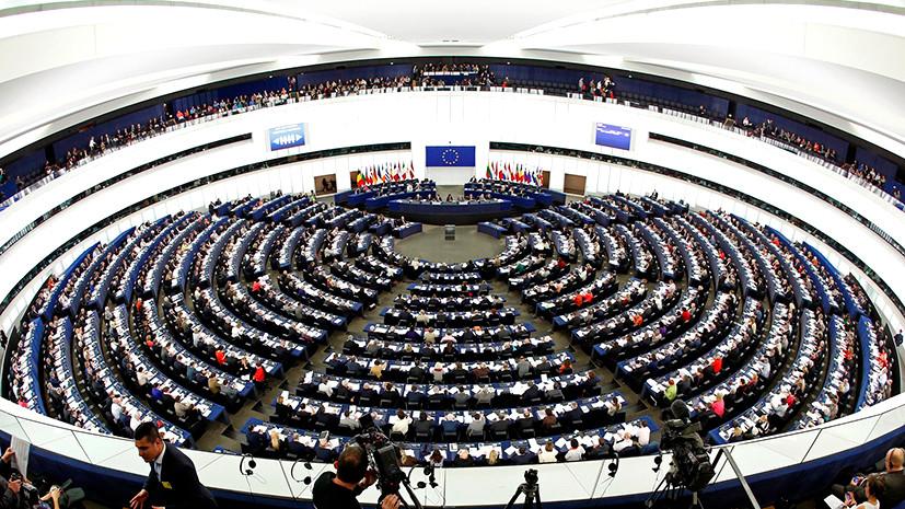 Европейская комиссия готова отнять Польшу права голоса вЕС— Кинжал вспину