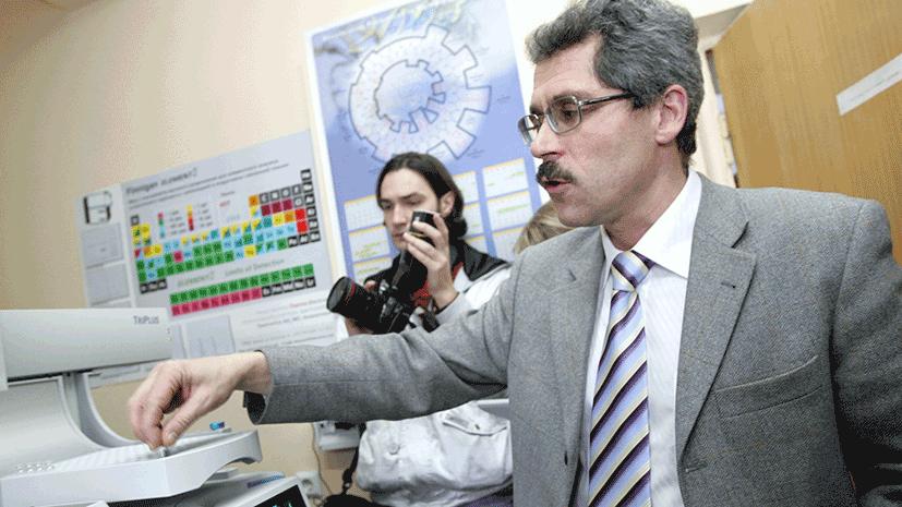 Витаминный заряд: Родченков сбывал спортсменам сильнодействующие вещества
