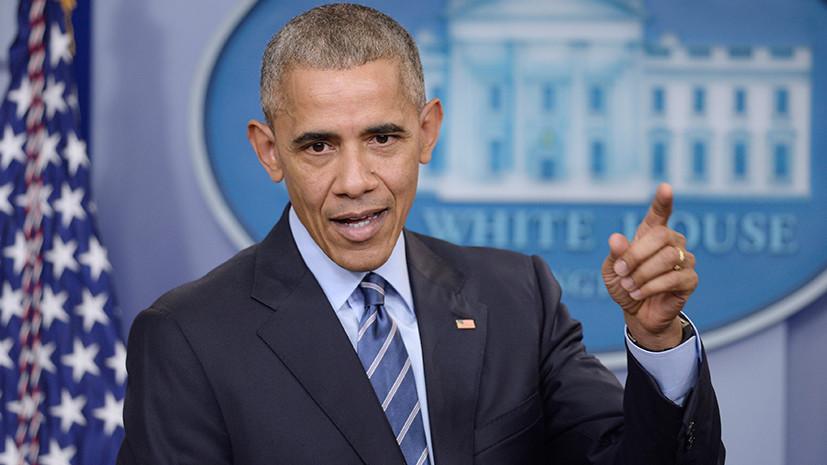 А напоследок я скажу: чем запомнится итоговая пресс-конференция Обамы