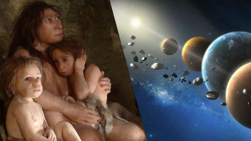 От неандертальцев до Венеры: главные научно-популярные книги уходящего года