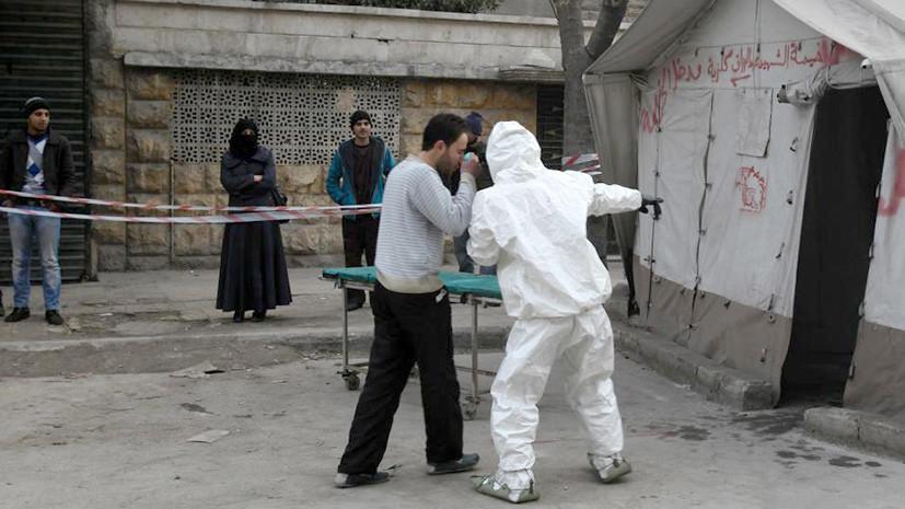 Химический анализ: Дамаск передал ОЗХО доказательства применения боевиками иприта