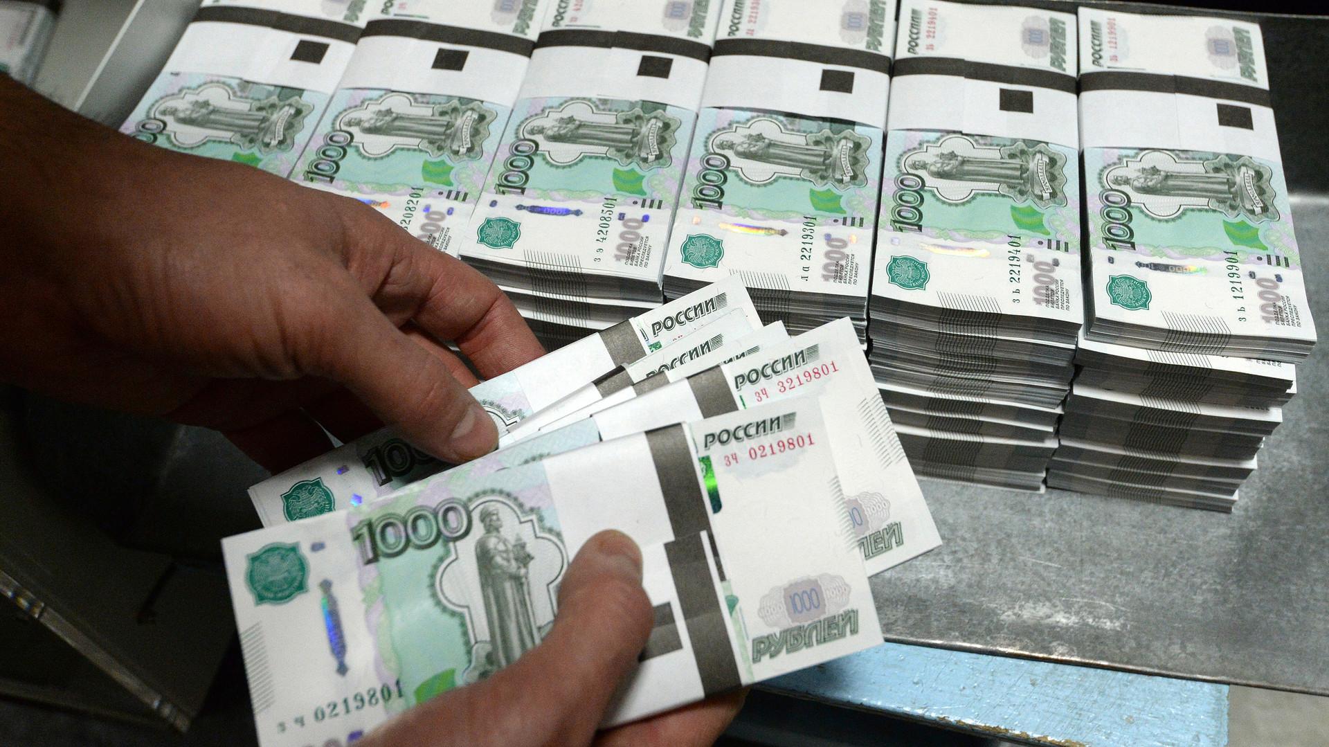 Утомлённые рисками: Центробанк отозвал лицензии у четырёх банков