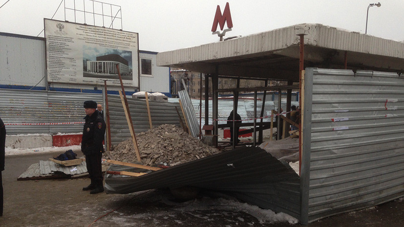 На станции метро «Коломенская» в Москве произошёл взрыв газового баллона