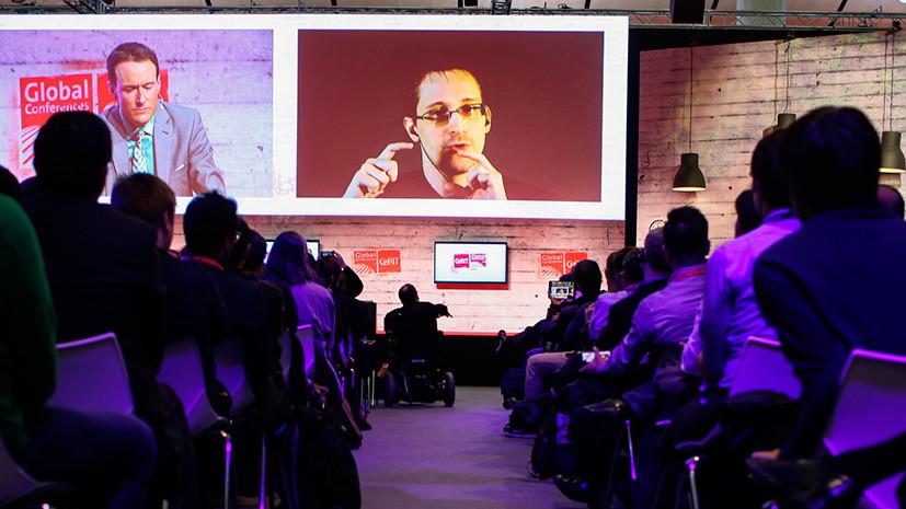 «Очевидное враньё»: Сноуден отверг обвинения в сотрудничестве со спецслужбами России