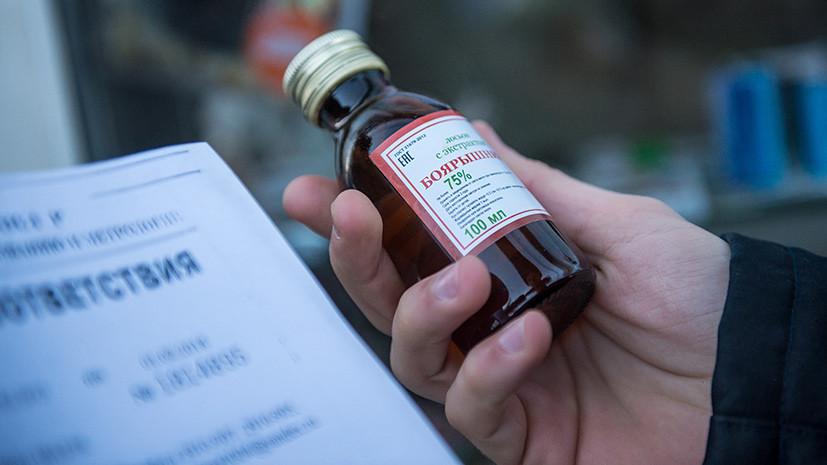 Градус накалился: почему власти решили продавать спиртосодержащие препараты по рецептам