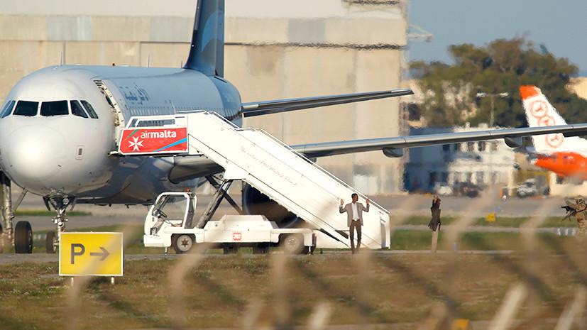Зона турбулентности: захват самолёта ливийских авиалиний