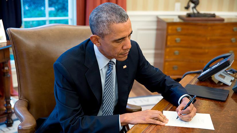 Без суда и следствия: как «глобальный акт Магнитского» расширил полномочия президента США