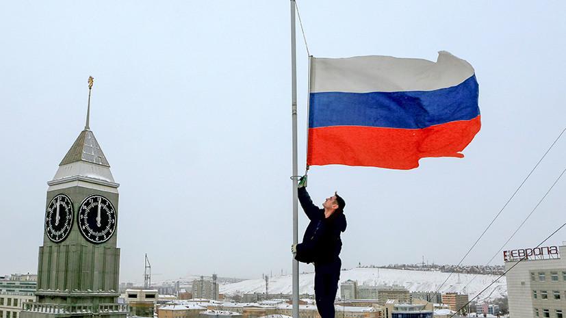 Россия скорбит по погибшим в катастрофе Ту-154