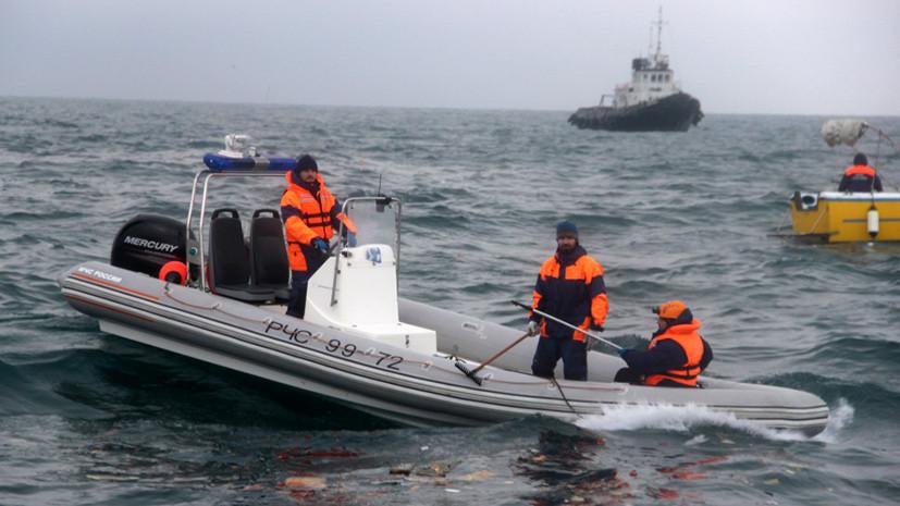 Четыре версии: ФСБ назвала наиболее вероятные причины крушения Ту-154 в Сочи