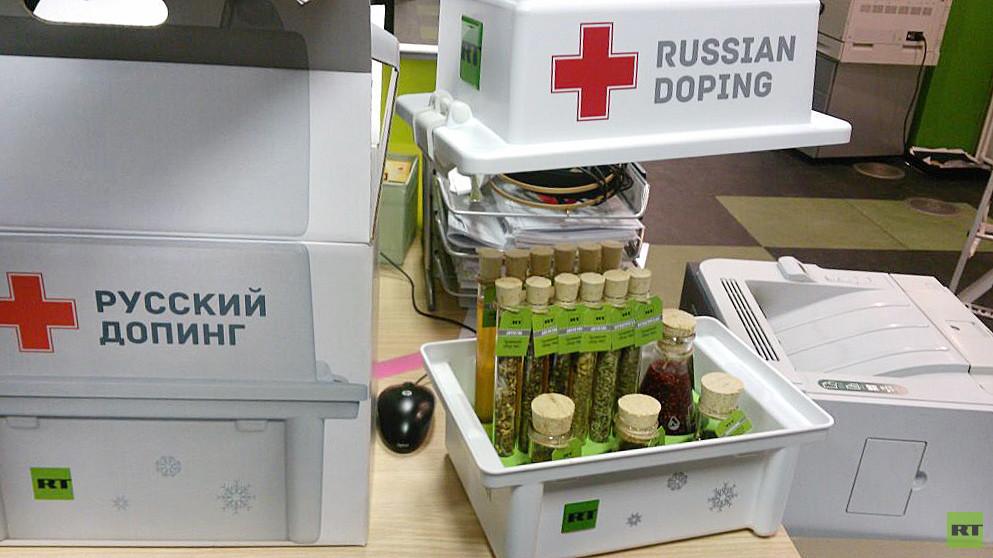 Медоний липовый и варенье-анаболик: «русский допинг» от RT удивил СМИ и соцсети